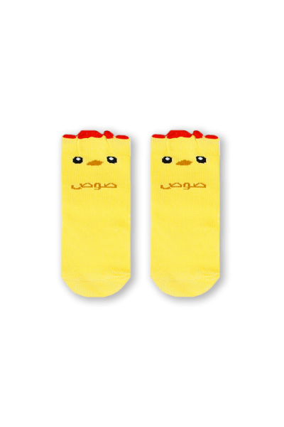 Chick Socks (Babies)