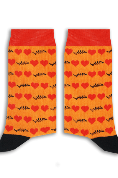 Orange Habibi Socks