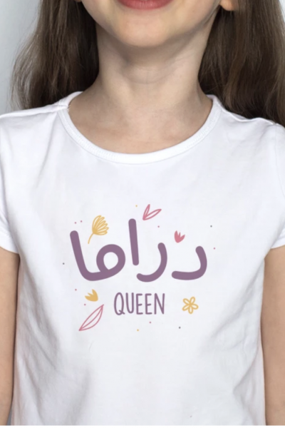 Kids T-Shirt Drama Queen