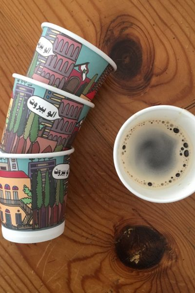 Paper Cup Alo Beirut – 4oz (Pack of 30)