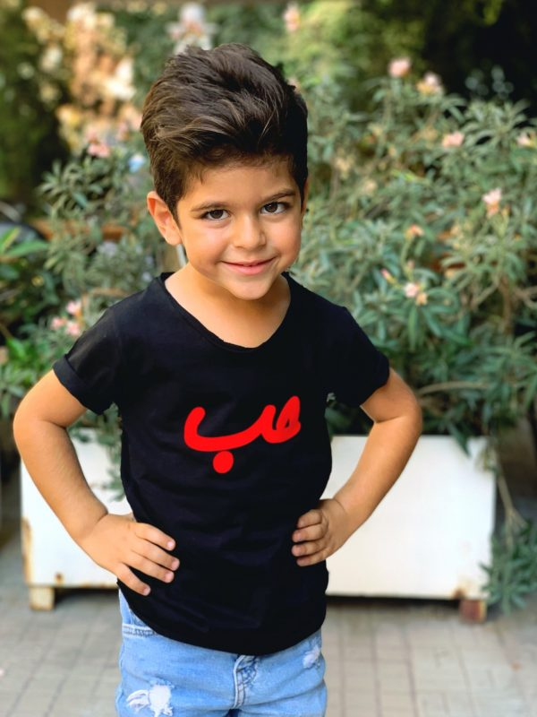 Kids Black T-Shirt With Red Hob
