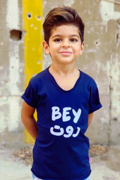 Kids Dark Blue With White Bey روت