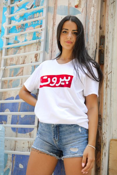 White Tshirt x Red Beirut