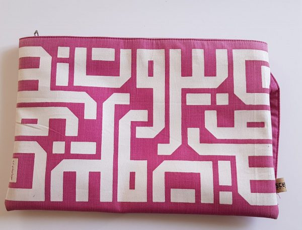 Pink Rectangular Beirut Clutch
