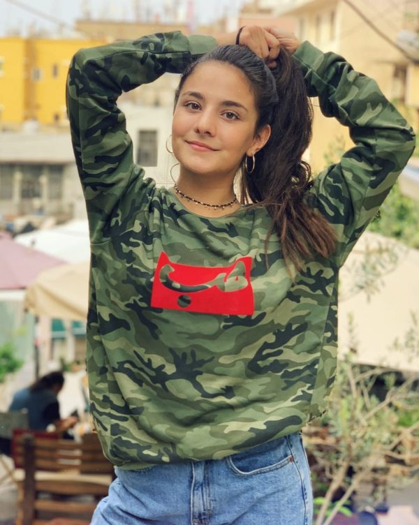 Army Sweater With Red Hob حب Frame