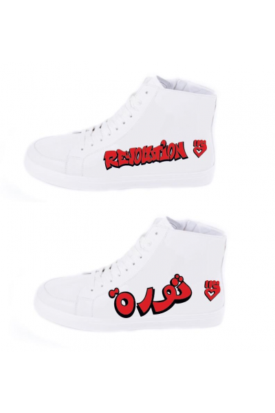 Thawra High Top Sneakers