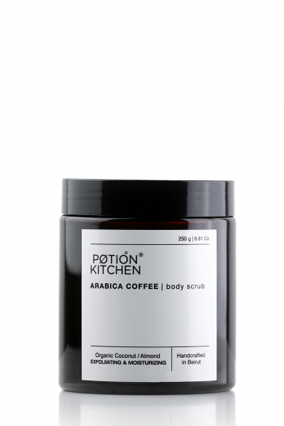Arabica Coffee Body Scrub – 250g