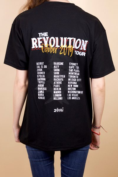 The Revolution Tour Tee