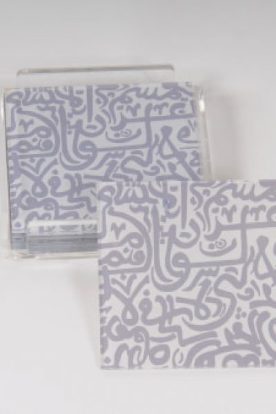 Silver Arabesque Coaster