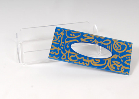 Blue Calligraphy Tissue Box