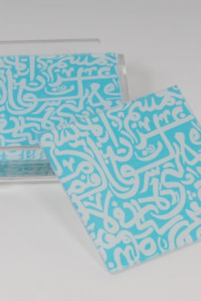 Blue Arabesque Coaster