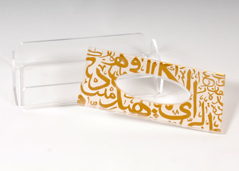 Gold Calligraphy Tissue Box