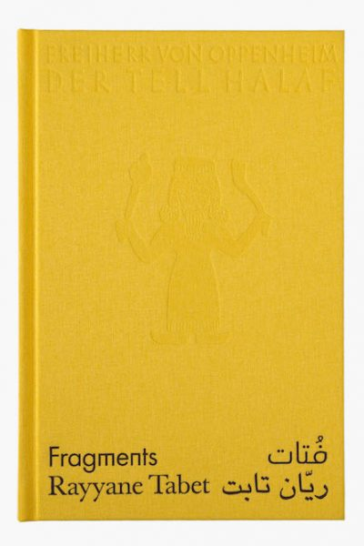 Fragments (2nd edition)
