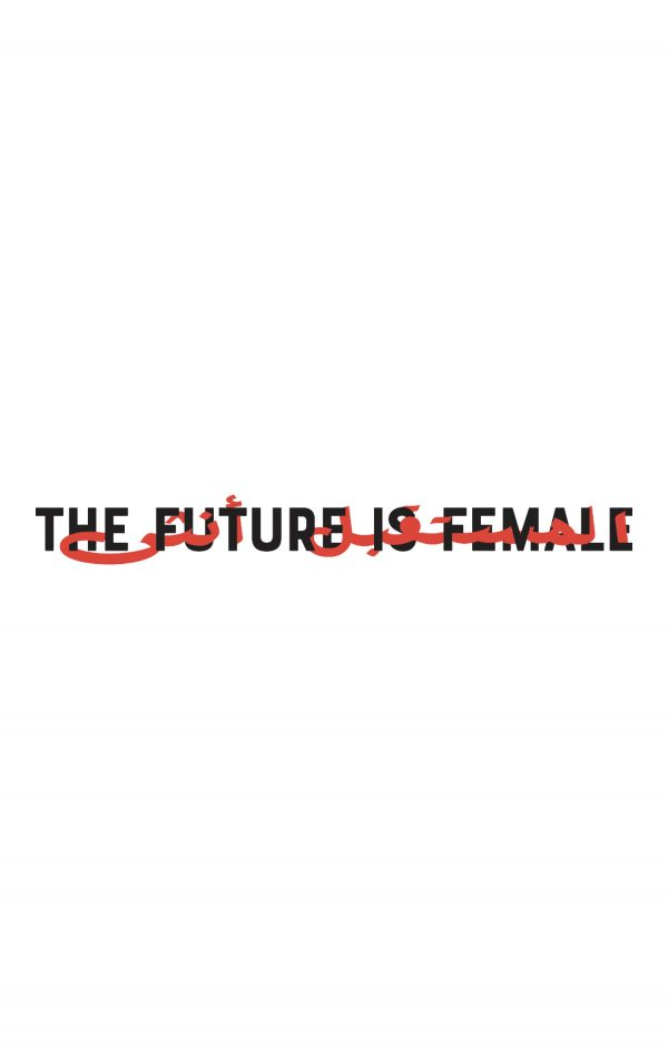 """""""The Future Is Female """" Designed By The Little Pink Cactus – Produced by TMC"""