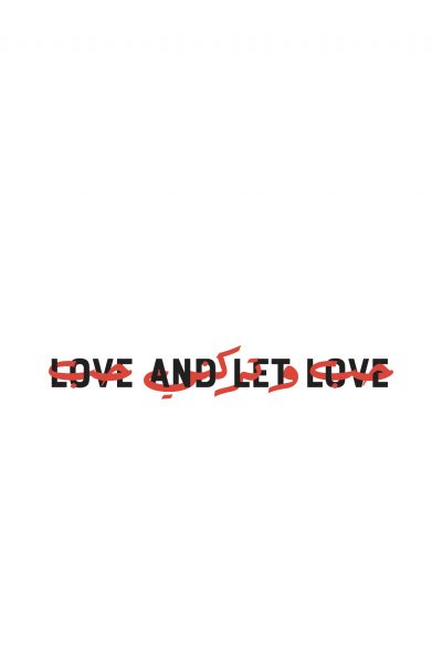 Love Let Love Sticker