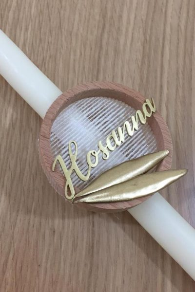 Palm Sunday Candle – Hossanna