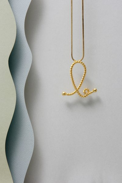 THE B INITIAL NECKLACE