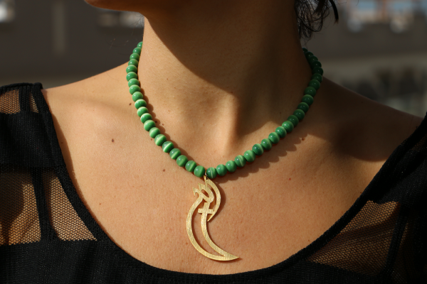 Arabic Caligraphy Necklace