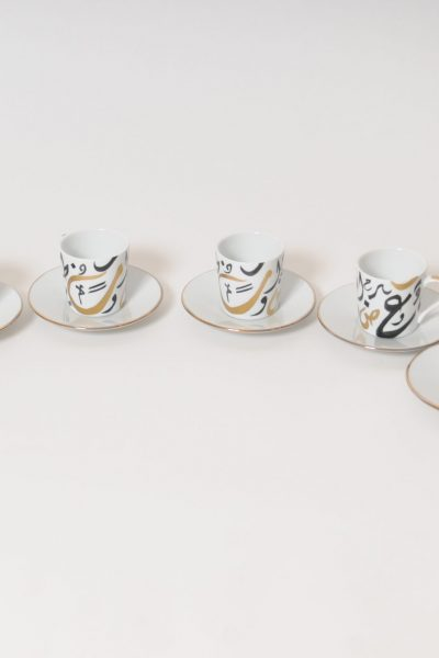 Calligraphy Coffee Sets ,Set of 6