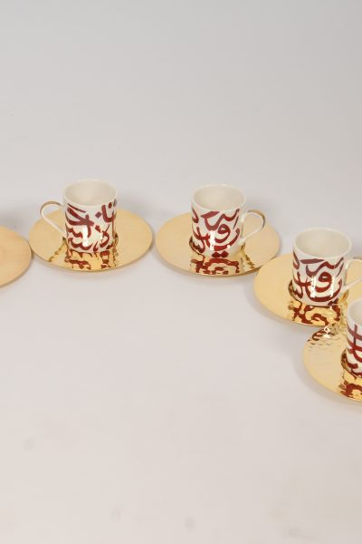 Red Calligraphy Coffee Cups ,Set of 6