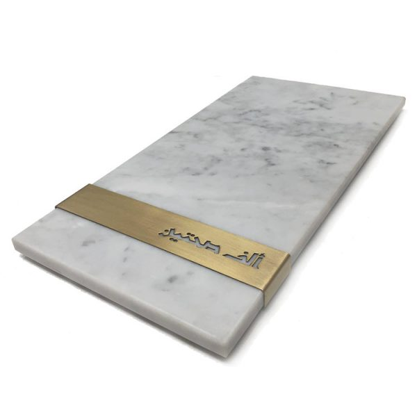 Marble tray | Brass Plate