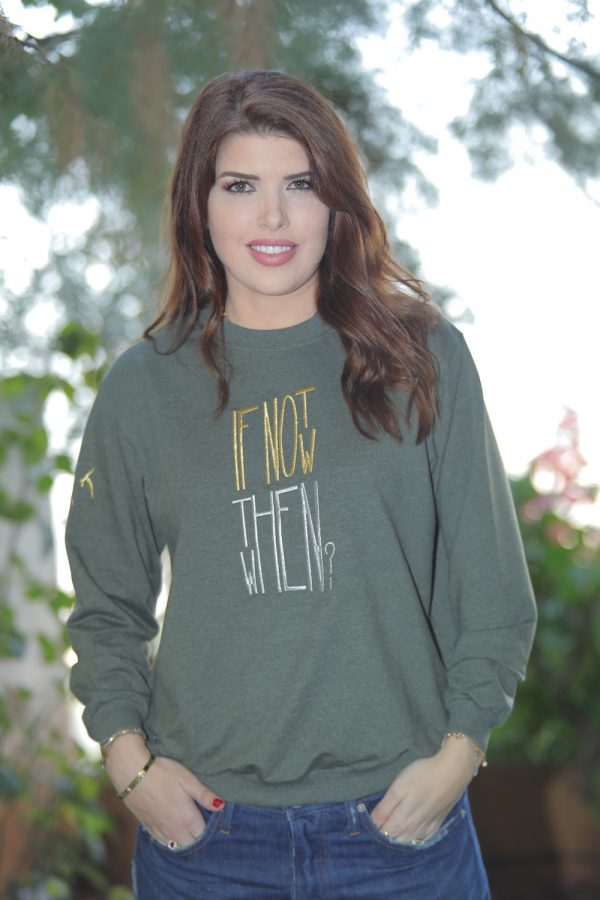 If Not Now Then When Olive Sweater