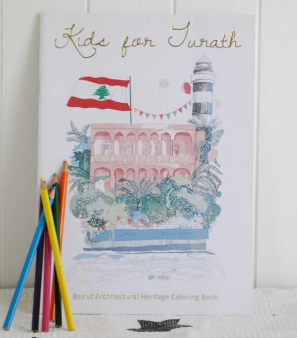 Kids for Turath Coloring Book